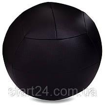 М'яч волбол для кроссфита і фітнесу 10кг Zelart WALL BALL FI-5168-10 (PU, наповнювач-метал. гранули, d-33см,, фото 2