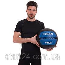 М'яч волбол для кроссфита і фітнесу 10кг Zelart WALL BALL FI-5168-10 (PU, наповнювач-метал. гранули, d-33см,, фото 3