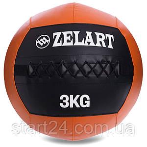 М'яч волбол для кроссфита і фітнесу 3кг Zelart WALL BALL FI-5168-3 (PU, наповнювач-метал. гранули, d-33см,