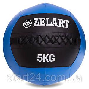 М'яч волбол для кроссфита і фітнесу 5кг Zelart WALL BALL FI-5168-5 (PU, наповнювач-метал. гранули, d-33см,