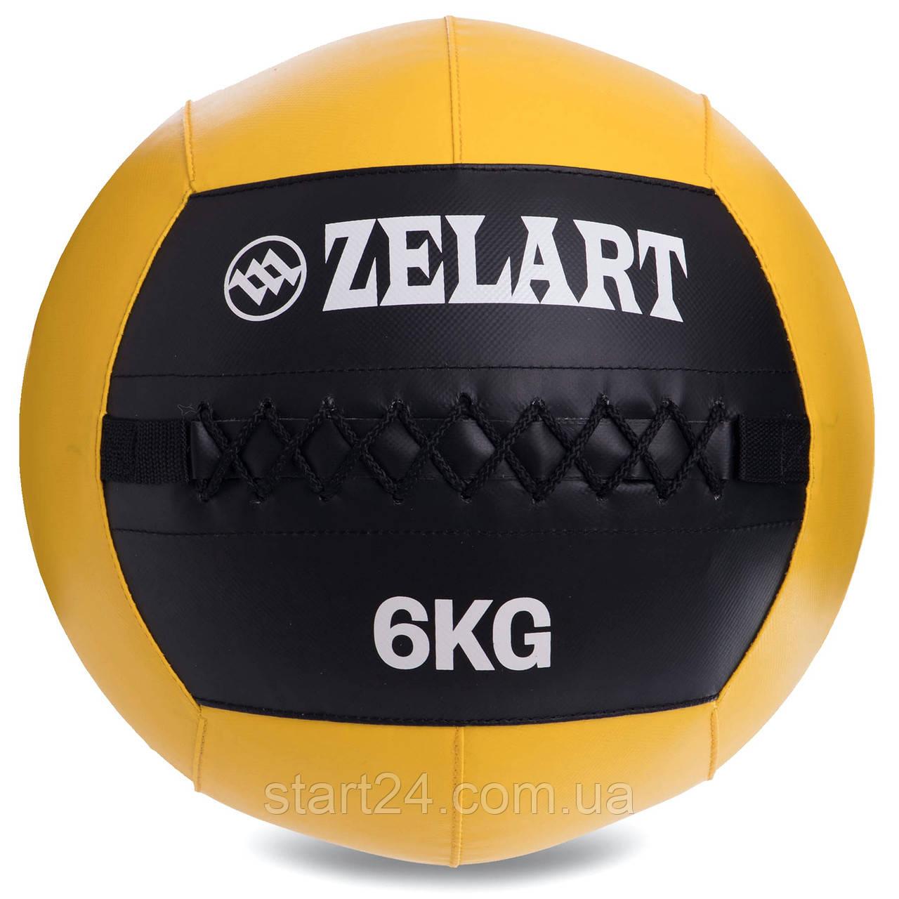 Мяч волбол для кроссфита и фитнеса 6кг Zelart WALL BALL FI-5168-6 (PU, наполнитель-метал. гранулы, d-33см,