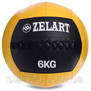 М'яч волбол для кроссфита і фітнесу 6кг Zelart WALL BALL FI-5168-6 (PU, наповнювач-метал. гранули, d-33см,