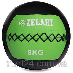 М'яч волбол для кроссфита і фітнесу 8кг Zelart WALL BALL FI-5168-8 (PU, наповнювач-метал. гранули, d-33см,