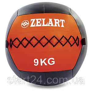 М'яч волбол для кроссфита і фітнесу 9кг Zelart WALL BALL FI-5168-9 (PU, наповнювач-метал. гранули, d-33см,