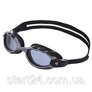 Очки для плавания MadWave SHARK M043107 (полипропилен, силикон, цвета в ассортименте)