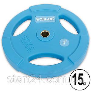 Блины (диски) полиуретановые с хватом и металлической втулкой d-28мм Zelart TA-5336-28-15 15кг (синий)