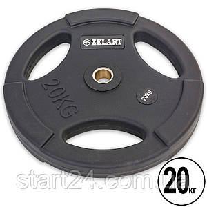 Блины (диски) полиуретановые с хватом и металлической втулкой d-28мм Zelart TA-5336-28-20 20кг (черный)