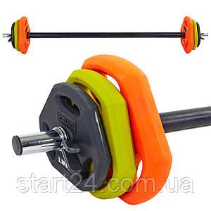 Штанга для фитнеса (фитнес памп) Zelart FI-5330 20кг (гриф l-1,3м, d-25мм, обрезин.блины 2x(1,25+2,5+5кг),