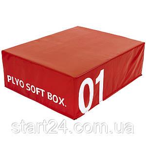 Бокс плиометрический мягкий (1шт) Zelart FI-5334-1 SOFT PLYOMETRIC BOXES (EPE, PVC,р-р 70х70х30см, красный)
