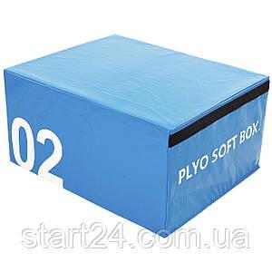 Бокс плиометрический мягкий (1шт) Zelart FI-5334-2 SOFT PLYOMETRIC BOXES (EPE, PVC, р-р 70х70х45см, синий)