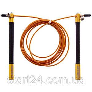 Професійна Скакалка швидкісна Zelart FI-5345 (l-3м, d-2,6 мм, кольори в асортименті)