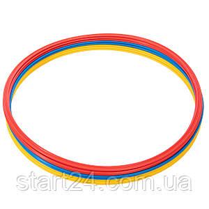 Кольца тренировочные C-4602-70 (пластик, d-70см, в комплекте 12шт.красный, желтый, синий, оранжевый)