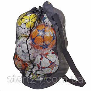Сумка-рюкзак на 15 мячей С-4612 (полиэстер, р-р 78x47x27см )