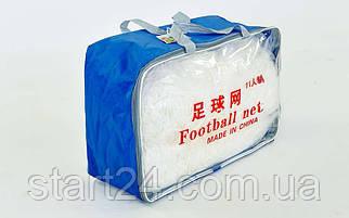 Сетка на ворота футбольные тренировочная безузловая (2шт) С-5003 (PL 2,5мм, яч. 7,5см, PVC чехол)
