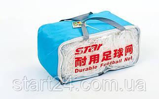 Сетка на ворота футбольные любительская узловая (2шт) C-5372 (PP 1,5мм, ячейка 14x14см, PVC чехол)