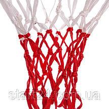 Сетка баскетбольная C-5643 (полиэстер, 12 петель, цвет белый-красный, в компл. 2 шт.), фото 2