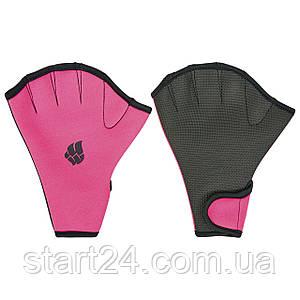 Рукавички для аквафітнесу MadWave M074603 (неопрен, р-р S(18-20см), М(21-22 см), L(23-24см), рожевий-чорний)