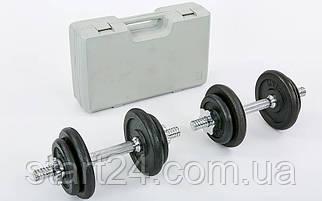 Гантели разборные (2шт) стальные 20кг в пласт.кейсе Record TA-7230-20 (2 грифа l-34см, d-25мм, стальные блины
