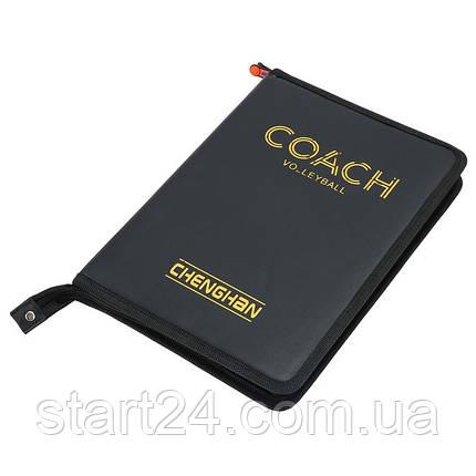 Доска тактическая волейбольная C-5933 (р-р 42см x 28,5см, планшет на молнии, фишки, маркер ), фото 2