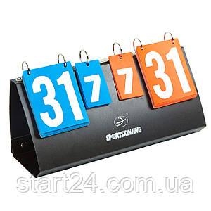 Табло перекидное для игр SPORTSXINJING C-5936 (3х3, складное р-р 40см x 18см)