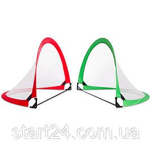 Складні футбольні ворота для тренувань (2 шт) C-6397 (пластик, сітка, PVC чохол, р-р 113х83х83см)