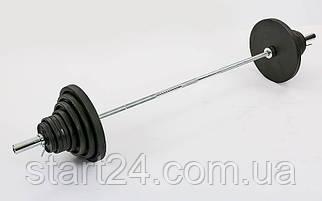 Штанга (стальные блины) 140кг TA-7232 (гриф TA-5127 l-2,18м, блины