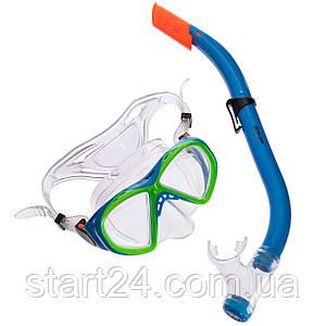 Набор для плавания подростковый маска с трубкой Zelart M258-SN93-PVC (10-16лет, т.стекло,PVC, цвета в