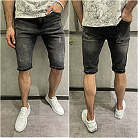 Мужские джинсовые шорты темно серого цвета (серые) Турция
