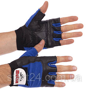 Рукавички для кроссфита і воркаута шкіряні MATSA Олімпієць MA-0004 розмір M-L чорний