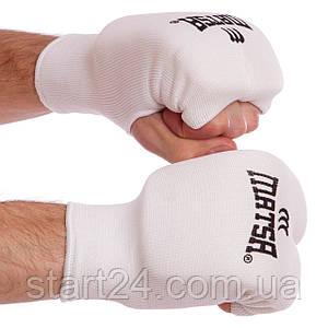 Накладки (рукавички) для карате MATSA MA-0009-W (PL, бавовна, еластан, р-р XS-XL, білий)