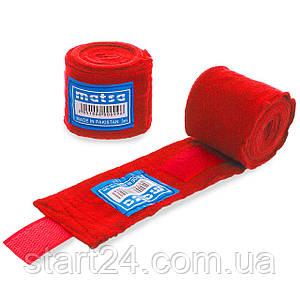 Бинты боксерские (2шт) хлопок с эластаном MATSA MA-0031-3 (l-3м, цвета в ассортименте)