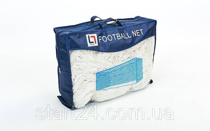 Сетка на ворота футбольные тренировочная безузловая (2шт) С-9017 (PL 2,5мм, PVC чехол)