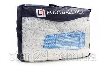 Сетка на ворота футбольные тренировочная безузловая (2шт) С-9017 (PL 2,5мм, PVC чехол), фото 2