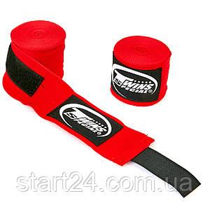 Бинты боксерские (2шт) хлопок с эластаном TWINS CH-5 (l-5м, цвета в ассортименте)