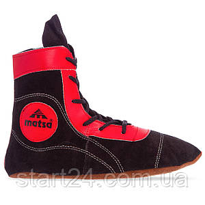 Борцовки для самбо MATSA MA-265-R размер 34-45 черный-красный