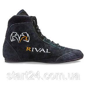 Борцовки замшевые RIV MA-3311 (р-р 35-44) (верх-замша, низ-нескользящая резина, черный)