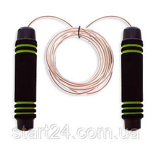 Скакалка скоростная с подшипником и стальным тросом и утяжелителями CIMA CM-J583 (l-3м, d-3мм, 350g, цвета в