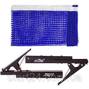 Сетка для настольного тенниса с клипсовым креплением CIMA CM-T116B (металл, NY, PVC чехол)