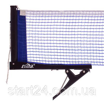 Сітка для настільного тенісу з кліпсовим кріпленням CIMA CM-T116B (метал, NY, PVC чохол), фото 2