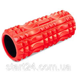 Ролер для занять йогою і пілатесом Grid Spine Roller l-33см FI-5712 (d-13см, l-33см, кольори в асортименті)