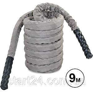 Канат для кроссфита в защитном рукаве BATTLE ROPE FI-5719-9 (полипропилен, l-9м,d-3,8см, серый)