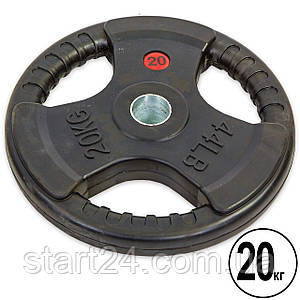 Блины (диски) обрезиненные с тройным хватом и металлической втулкой d-52мм Record TA-8122-20 20кг (черный)