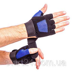 Перчатки для фитнеса MATSA MA-6234 размер XS-L цвета в ассортименте