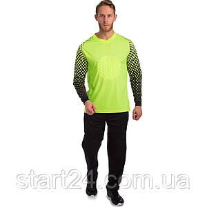 Форма футбольного вратаря SP-Sport FIRST CO-018 (PL, р-р S-XXXL, цвета в ассортименте)