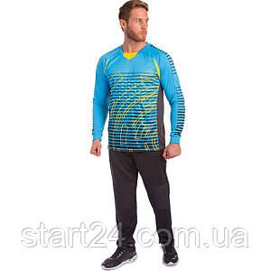 Форма футбольного воротаря SP Sport CO-022 (PL, р-р S-XXXL,кольори в асортименті)