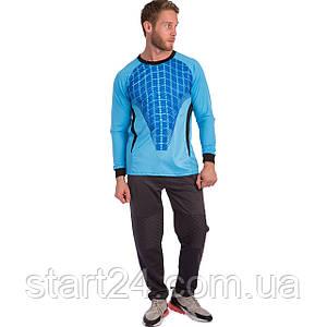 Форма футбольного воротаря SP Sport CO-022N (PL, р-р S-XXXL, кольори в асортименті)