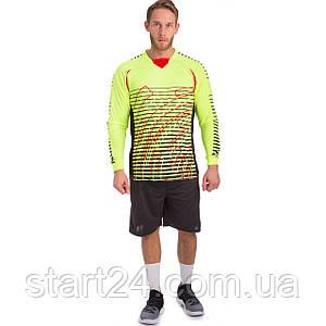 Форма футбольного вратаря с шортами SP-Sport LIGHT CO-024 (PL, р-р S-XXXL, цвета в ассортименте)