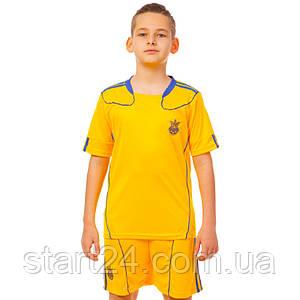 Форма футбольная детская SP-Sport УКРАИНА Sport CO-1006-UKR-12 (PL, р-р XS-XL, рост 116-165см, цвета в