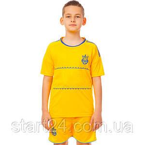 Форма футбольная детская SP-Sport УКРАИНА Sport CO-1006-UKR-13 (PL, р-р XS-XL, рост 116-165см, цвета в