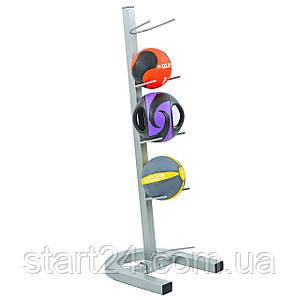 Подставка (стойка) для медболов на 5 мячей TA-8218 (металл, р-р 143x58x48см (LRK-148))уп.в 2ящ